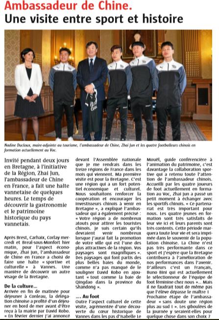 Le Télégramme Vannes - 8 Avril 2016
